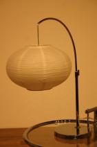 Tischlampe, Modell Warm-up - NEU