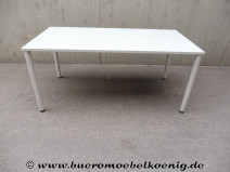 Schreibtisch, Besprechungstisch 200x100 in lichtgrau von Lorbeer